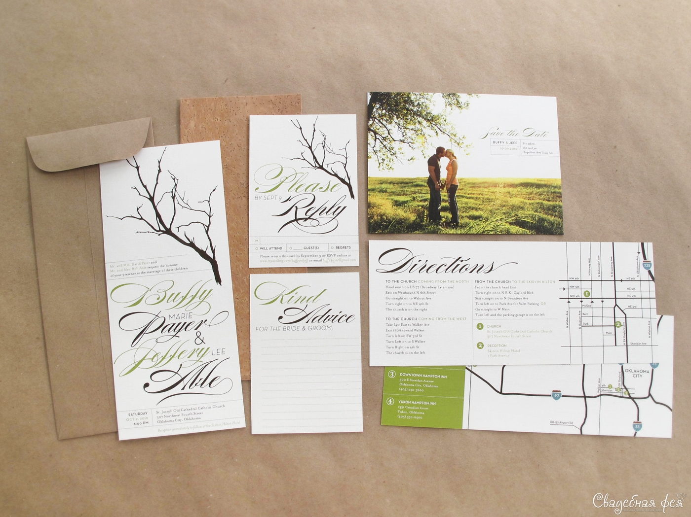 Пригласительные на свадьбу с природой