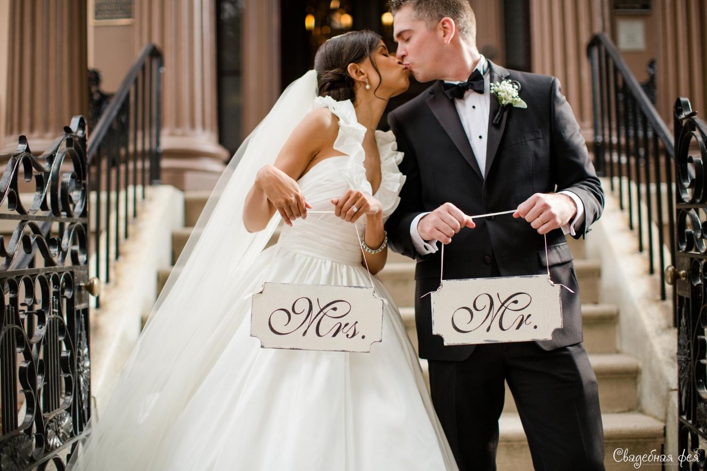 Altkleider wedding