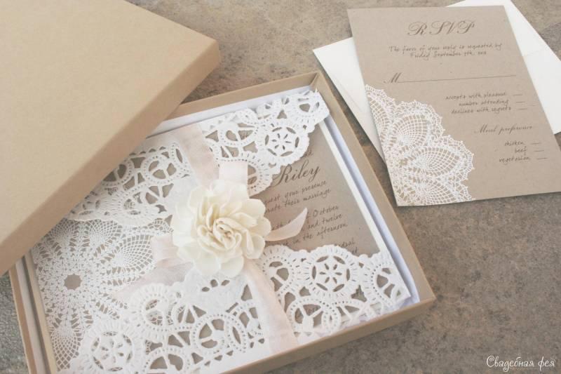Кружевные приглашения на свадьбу